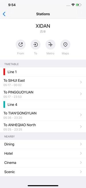 Metro Beijing Subway on the App Store