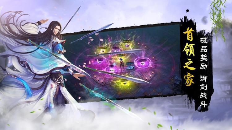天仙决-梦幻双修仙侠动作角色扮演游戏 screenshot-4
