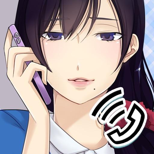 電愛 ~愛し合うアプリ おとなの恋人編~
