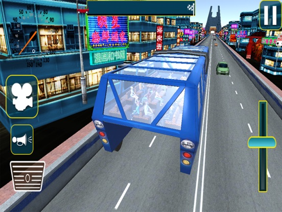 Extreme City Elevated Bus 3D для iPad