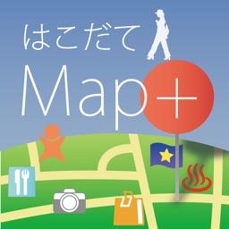 はこだてMap+ ~まちあるきで発見!おすすめ観光コース~
