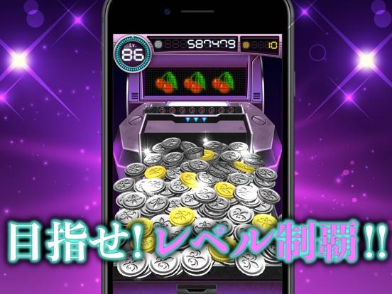 Million Coin X