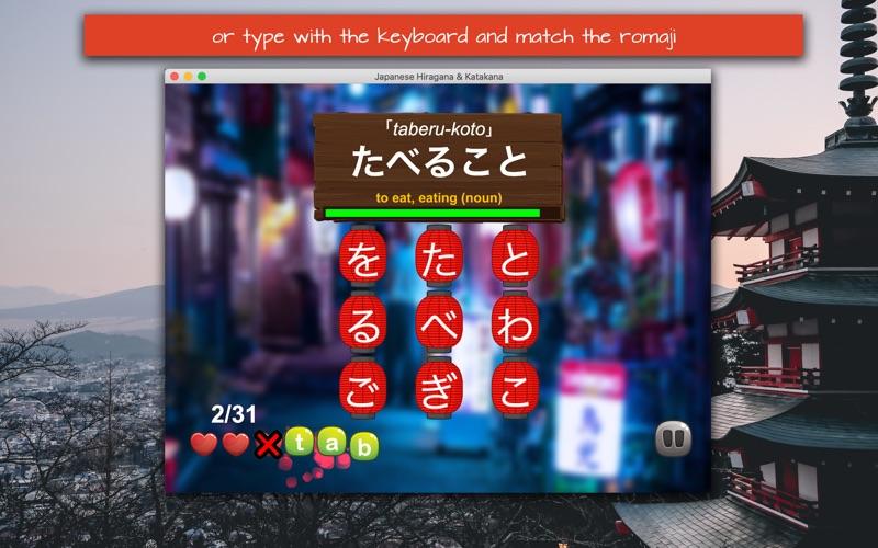 Japanese Hiragana & Katakana screenshot 5
