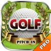 高尔夫速成—视频教程