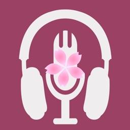 Japan Radio - Learn Japanese