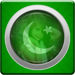 Pakistan Flag DP