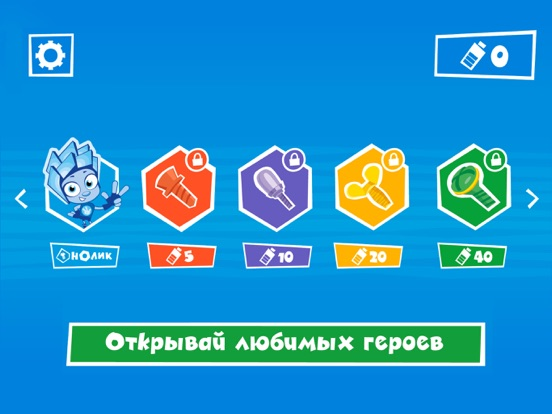 Фиксики. Зарядка для детей для iPad