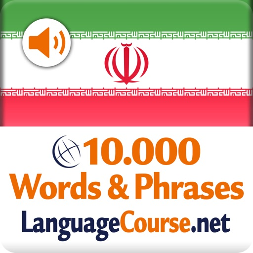 Learn Persian Words