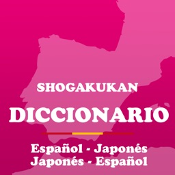 西和中辞典・和西辞典