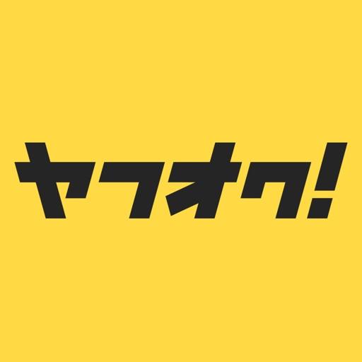 ヤフオク! application logo
