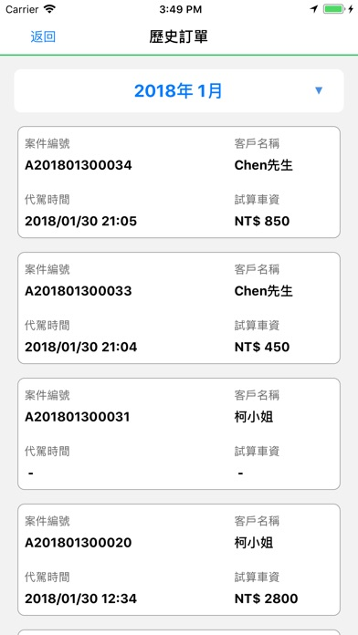 E-yang Screenshot
