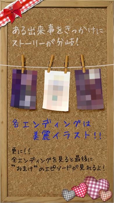 うちのぷにぷにり〜ぱ〜 【かわいい育成ゲーム】スクリーンショット4