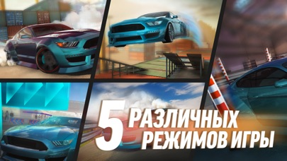 Drift Max Pro - Drifting Game Скриншоты4