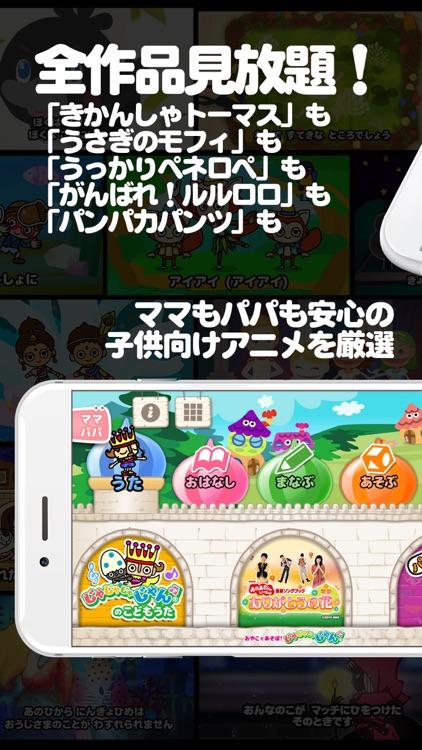 じゃじゃじゃじゃん screenshot-0