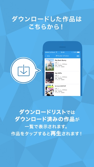 DMM VR動画プレイヤーのスクリーンショット3