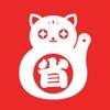 省猫猫 — 省钱就是赚钱