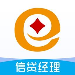 希财猫-信贷经理获客展业平台