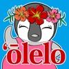 Olelo Hawai'i