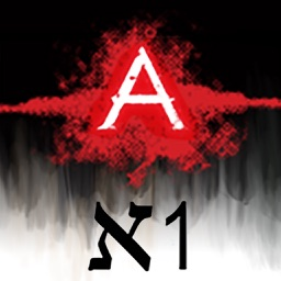 Apocrypha Companion App