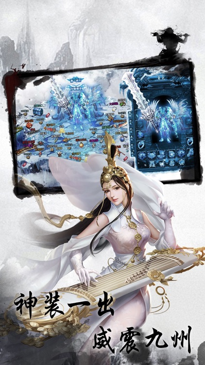 道法之战 screenshot-2