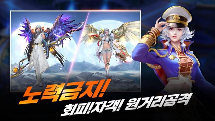 비전M screenshot-1