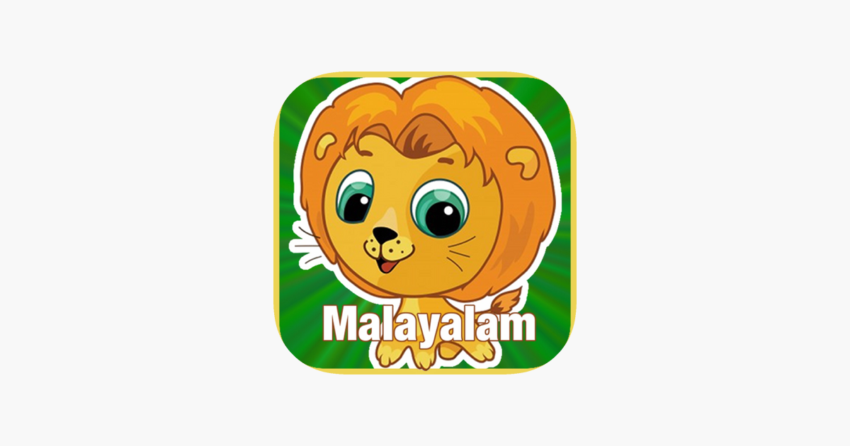 FlashCards Malayalam Lesson on the App Store