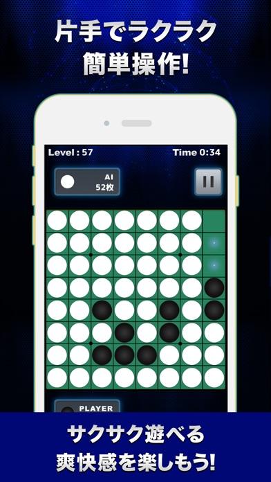 リバーシZERO 超強力AI搭載!2人対戦できる定番 ゲーム - 窓用