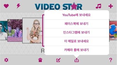 Video Star for Windows