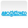 AndhraBhoomi for iPhone/iPad