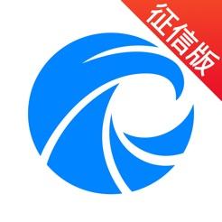天眼查(征信版)-企業信用信息查詢工商公示平臺