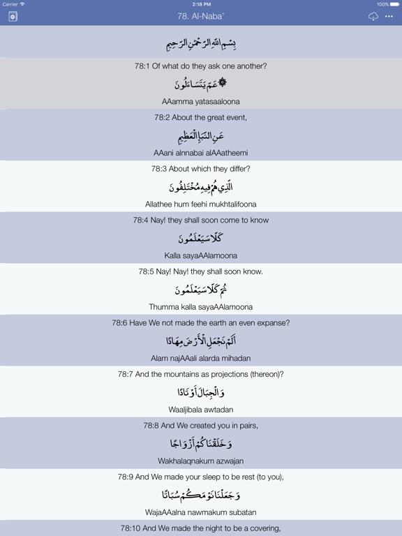 Try These Quran Explorer {Mahindra Racing}
