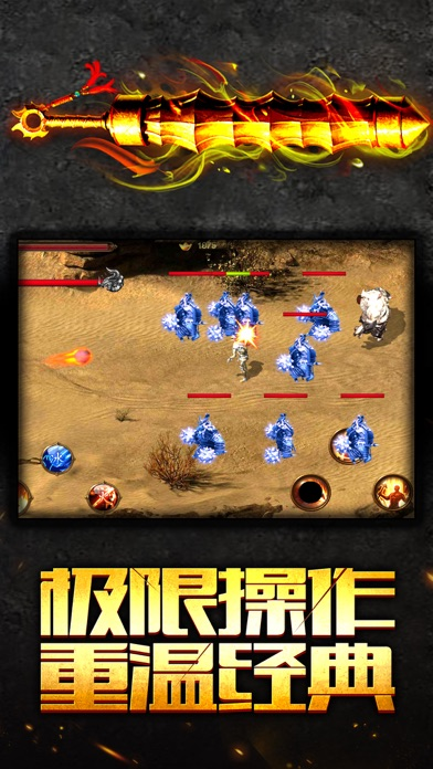 Single machine dragons handed Screenshot 4