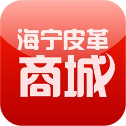 how to open iphone 中国海宁皮革商城 on the app 14301
