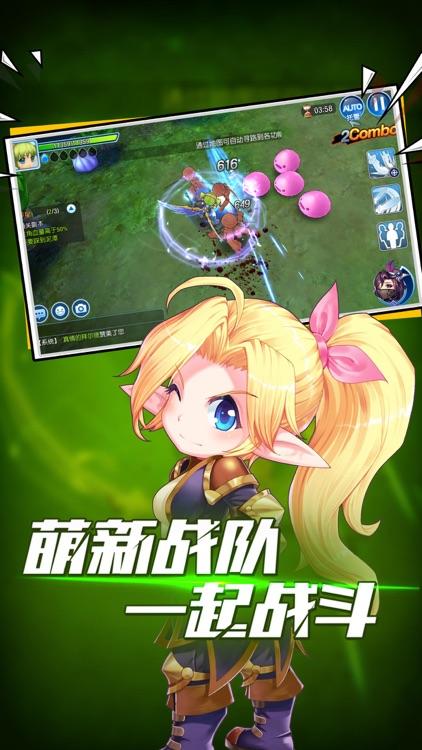 露娜物语-官方正版! screenshot-4
