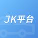 JK平台—JiaKao & Drivering Test