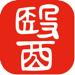 188.医学百科 - 中医西医知识库与健康测试工具
