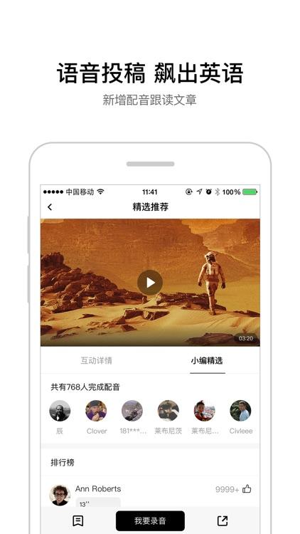 百度翻译-外语词典翻译助手,英语学习必备工具 screenshot-3