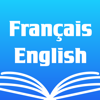 French English Dictionary Pro+