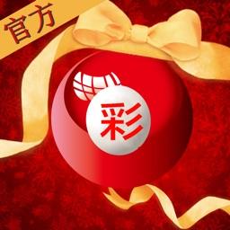 彩票时时彩六合彩福彩快3北京赛车掌上助手百家乐捕鱼炸金花2