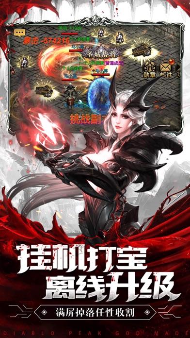 暗黑复仇者-单机版经典西方魔幻手游