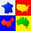 世界のすべての国の地図 : 地理学に関するクイズ