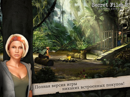 Скачать Secret Files 2: Puritas Cordis