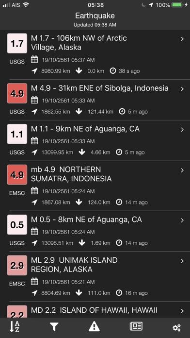 Earthquake V2 screenshot #5