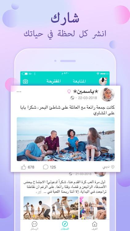 Yalla-Group Voice Chat Rooms screenshot-4