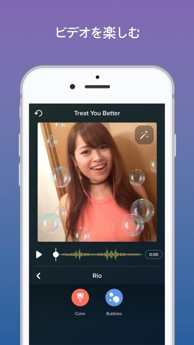 Smule - ソーシャルカラオケアプリ ScreenShot3