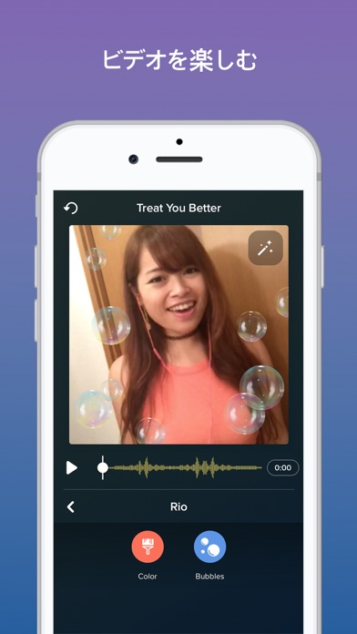Smule - ナンバーワンの歌アプリ ScreenShot3