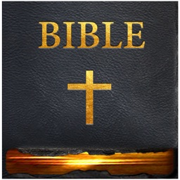 Bible - KJV, Verse, Devotion