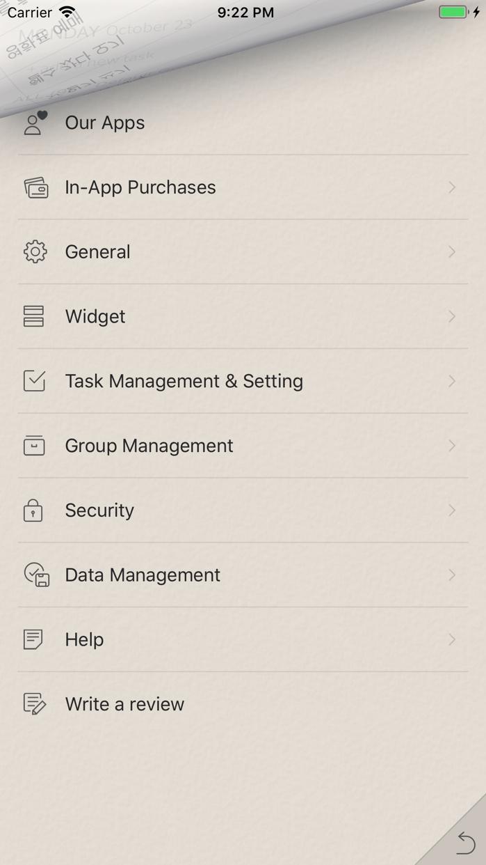 Do! - Simple To Do List Screenshot