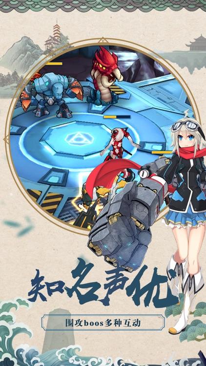 机械少女战士-超萌日系卡牌崩坏手游 screenshot-3