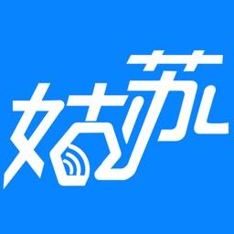 姑苏网 - 苏州同城生活社区